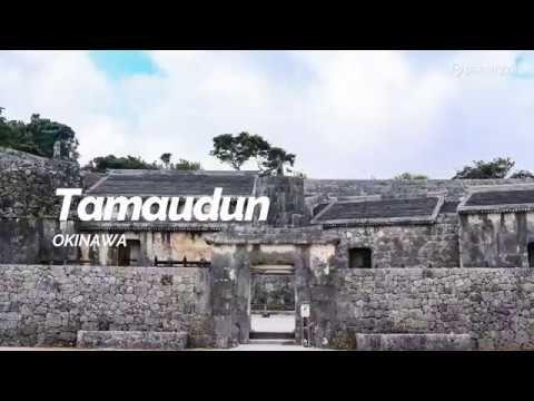 Tamaudun, Okinawa | Japan Travel Guide    #FormerJapaneseNavyUndergroundHeadquarters, #GangalaValley, #Guide, #Guidebook, #JapanDestinations, #JapanFan, #JapanTour, #JapanTravel, #JapanTravelTrip, #JapanTrip, #JapanVacation, #KokusaiDoriInternationalStreet, #NakagusukuCastle, #NaminoueBeach, #Okinawa, #OkinawaPrefecturalMuseumU0026ArtMuseum, #Planetyze, #ShikinaEn, #ShuriCastle, #Tamaudun, #TheCobblestonesOfKinjoTown, #Tokyo, #Tour, #TravelPlan, #TripPlan, #YuntakuAshibiOns