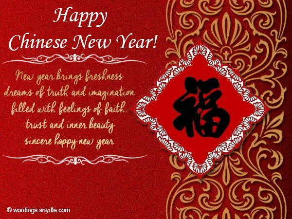 Chinese New Year Messages Google Search Chinese New Year Wishes Happy Chinese New Year Happy Lunar New Year