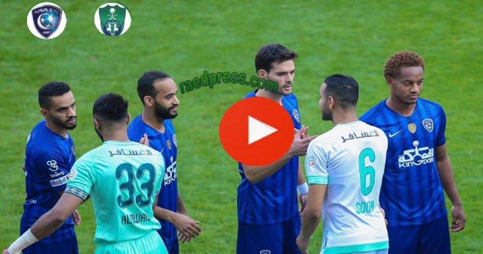 مشاهدة مباراة الهلال والاهلي بث مباشر 20 8 2020 الدوري السعودي Soccer Field Soccer Sports