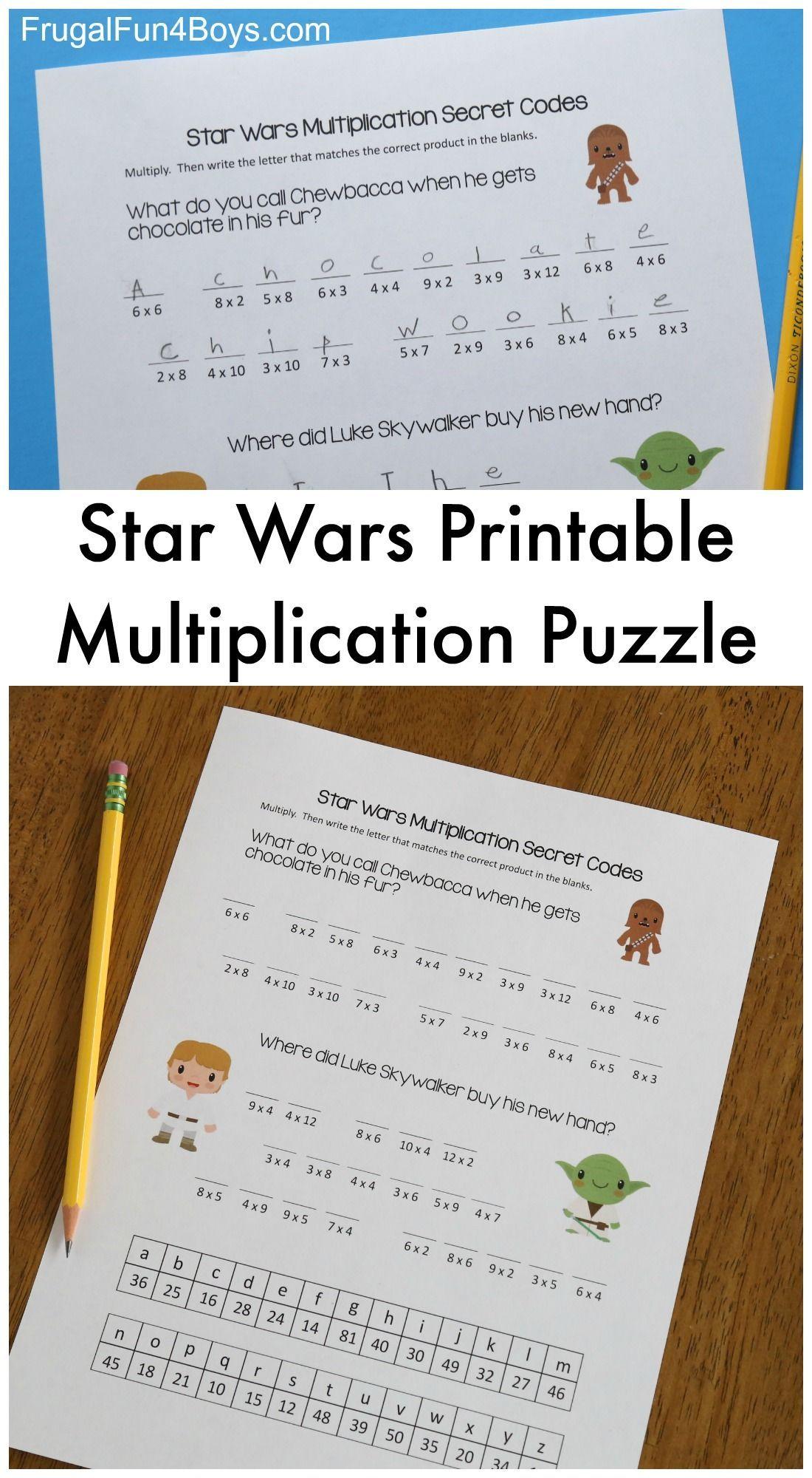 Star Wars Printable Multiplication Puzzle