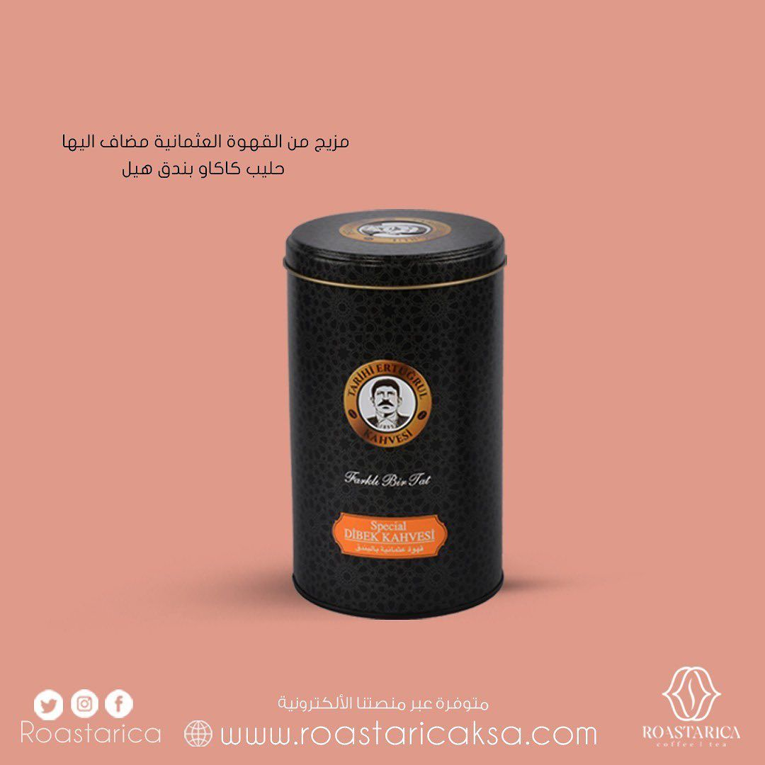 ٢٠ ريال سعودي عثمانية بالبندق تركية بالمستكة البحرين قهوة ارطغرل قهوة قهوة تركية قهوة عثمانية بورصة اسطنبول Amazon Echo Electronic Products Echo Dot