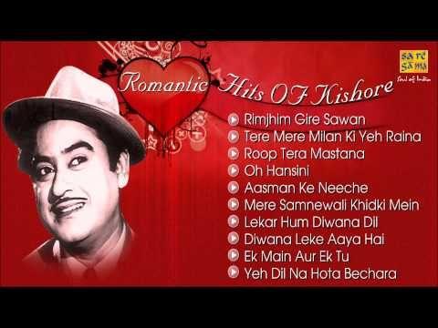 Romantic Hits OF Kishore Kumar - Jukebox - [Audio Songs