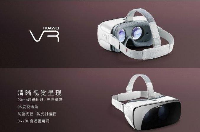Huawei VR, la realtà virtuale per P9 e P9 Lite  #follower #daynews - http://www.keyforweb.it/huawei-vr-realta-virtuale-per-p9-e-p9-lite/