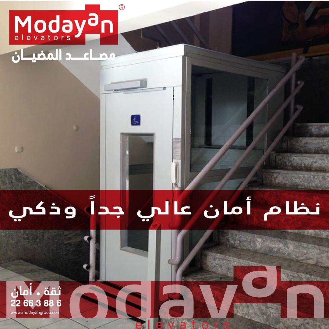 مصاعد منزلية لا تحتاج بناء بئر مصعد او حفر او تكسير مع المضيان اصعد و انزل بأمان Locker Storage Elevation Storage