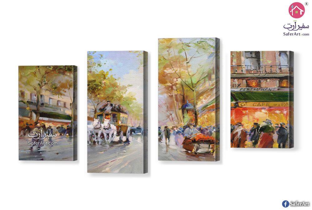 تابلوه مودرن شوارع باريس سفير ارت للديكور Sunset Pictures Paris Painting Painting