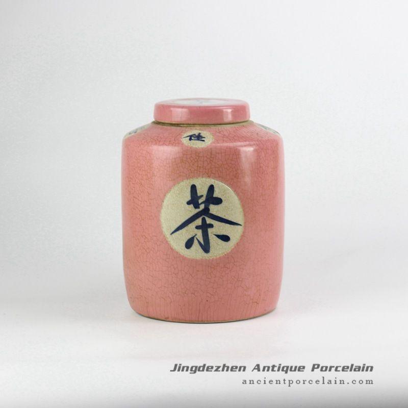 Pantone color bespoke Chinese hand paint tea letter vintage crackle ceramic tea tin jar
