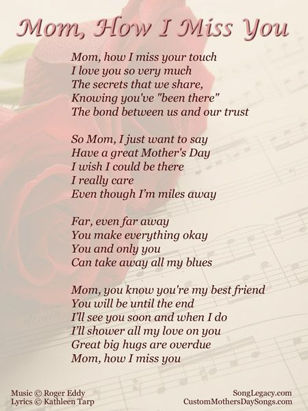 Missing My Mom In Heaven Quotes Miss You In Heaven Quotes  Mom How I Miss You  Original Mother's