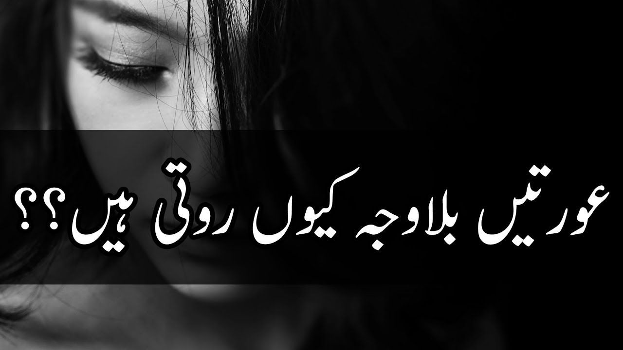 Pin by sohail ahmad on Aurat in 2020 Beautiful heart