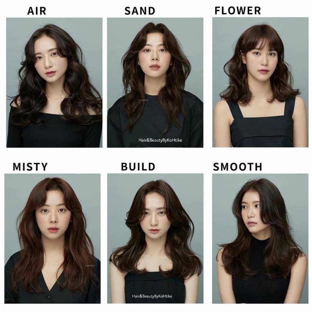 Hari 3 Long Hair Styles Curly Hair Styles Korean Long Hair
