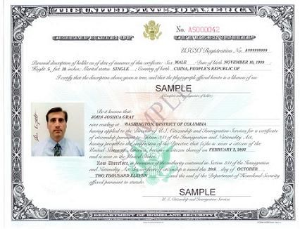 Citizenship Certificate  Immigration Document Samples