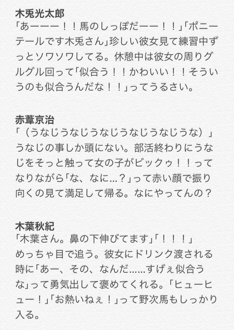 夢 小説 マネージャー ハイキュー 【ハイキュー】マネージャー?しません