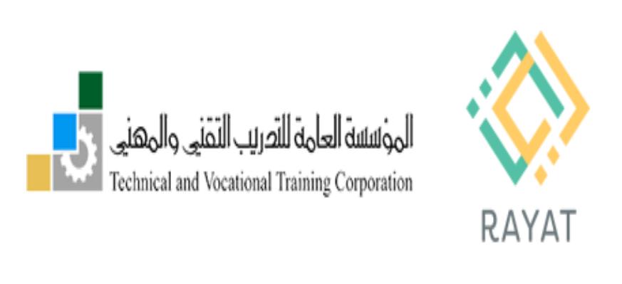 رابط تقديم الكلية التقنية بوابة القبول الموحد المؤسسة العامة للتدريب التقني والمهني Tech Company Logos Company Logo Ibm Logo