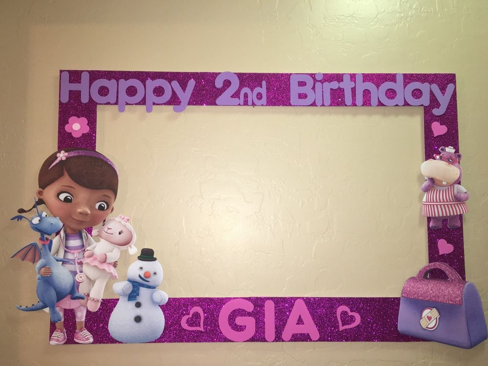 Photo booth frame to take pictures doc mcstuffins birthday - Marcos para cuadros online ...