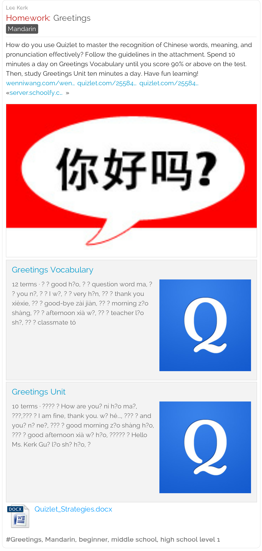 Vocabulary for chinese greetings here are resources for self paced vocabulary for chinese greetings here are resources for self paced learning including online m4hsunfo