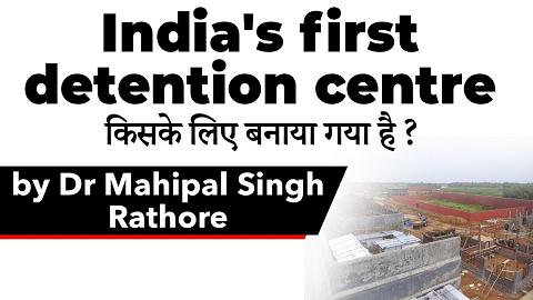 India S First Detention Center In 2020 India First Dibrugarh How To Plan