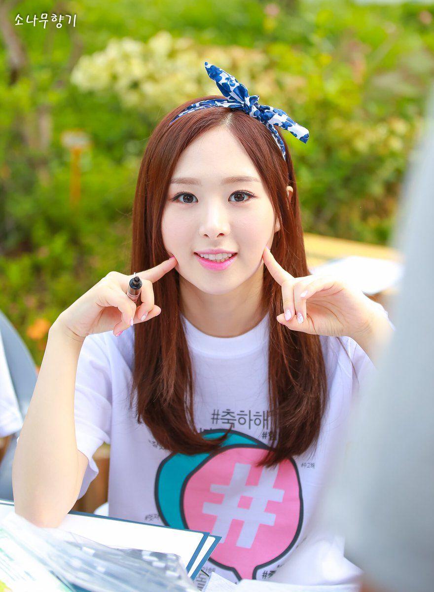 160616 민재 #Minjae (Sung Minjae)