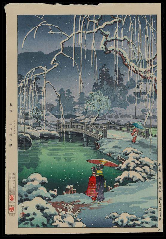 koitsu tsuchiya 1870 1949 tsuchiya koitsu spring snow kyoto maruyama chinese and japanese woodblock prints for sale silkscreen sc アートのアイデア 冬の絵 冬のアート