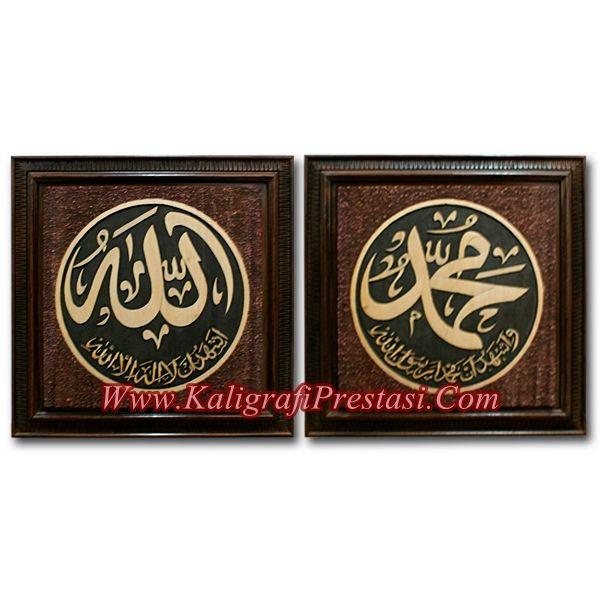 Pin On Kaligrafi Kayu