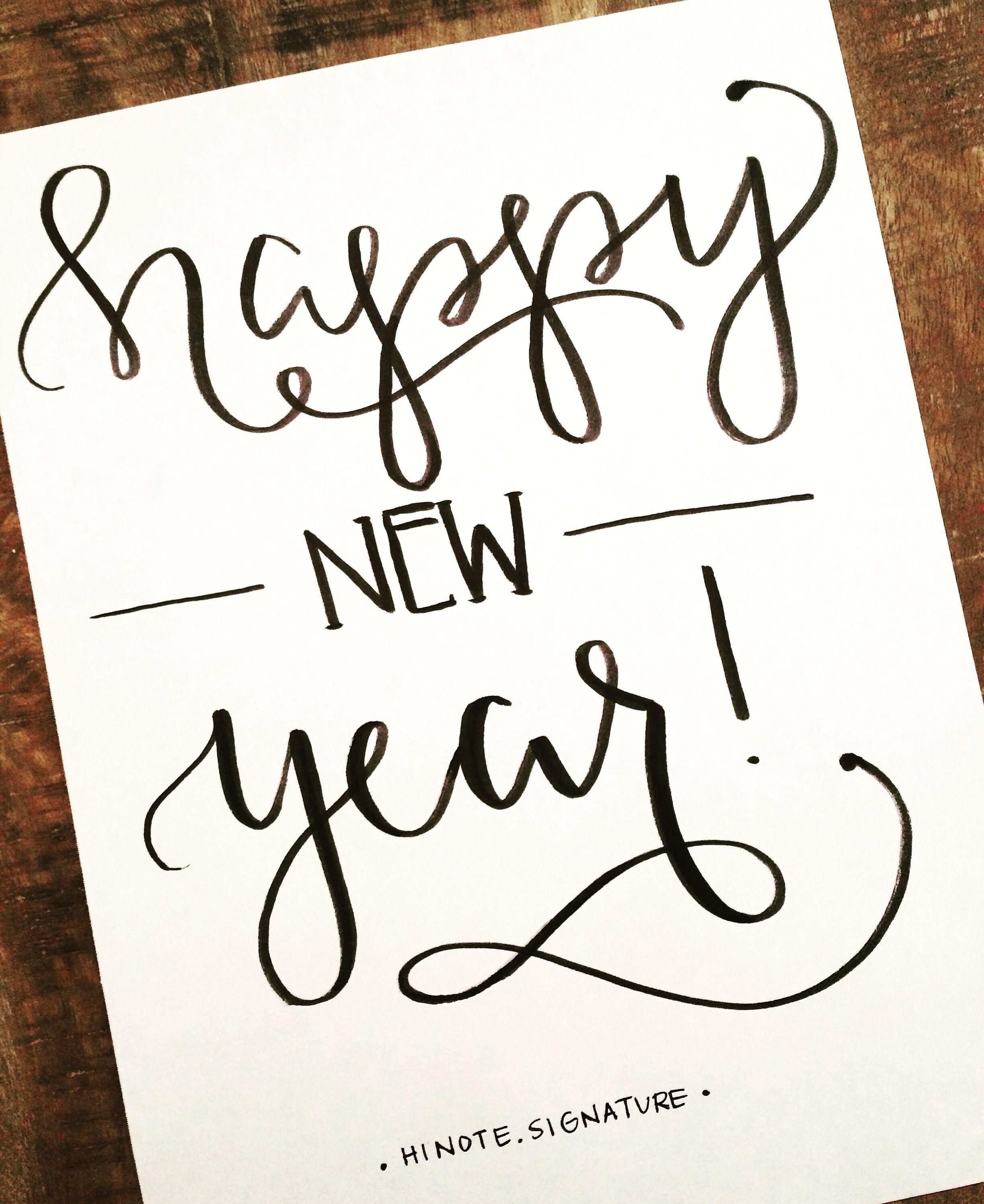 Happy New Year Brush Lettering Hinote Signature Brush Lettering Hand Lettering Lettering