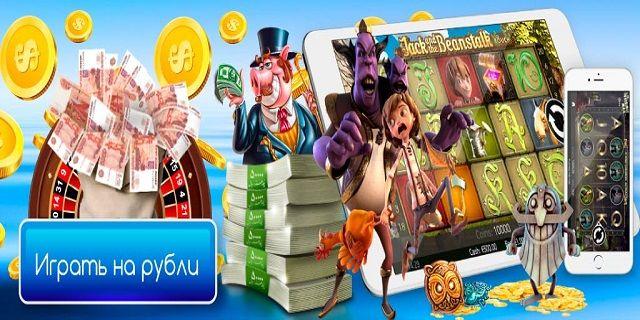 онлайн казино с быстрым выводом денег список