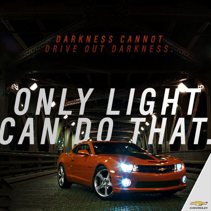 Pin By Chevrolet Egypt On Inspirationals Chevrolet Quotes