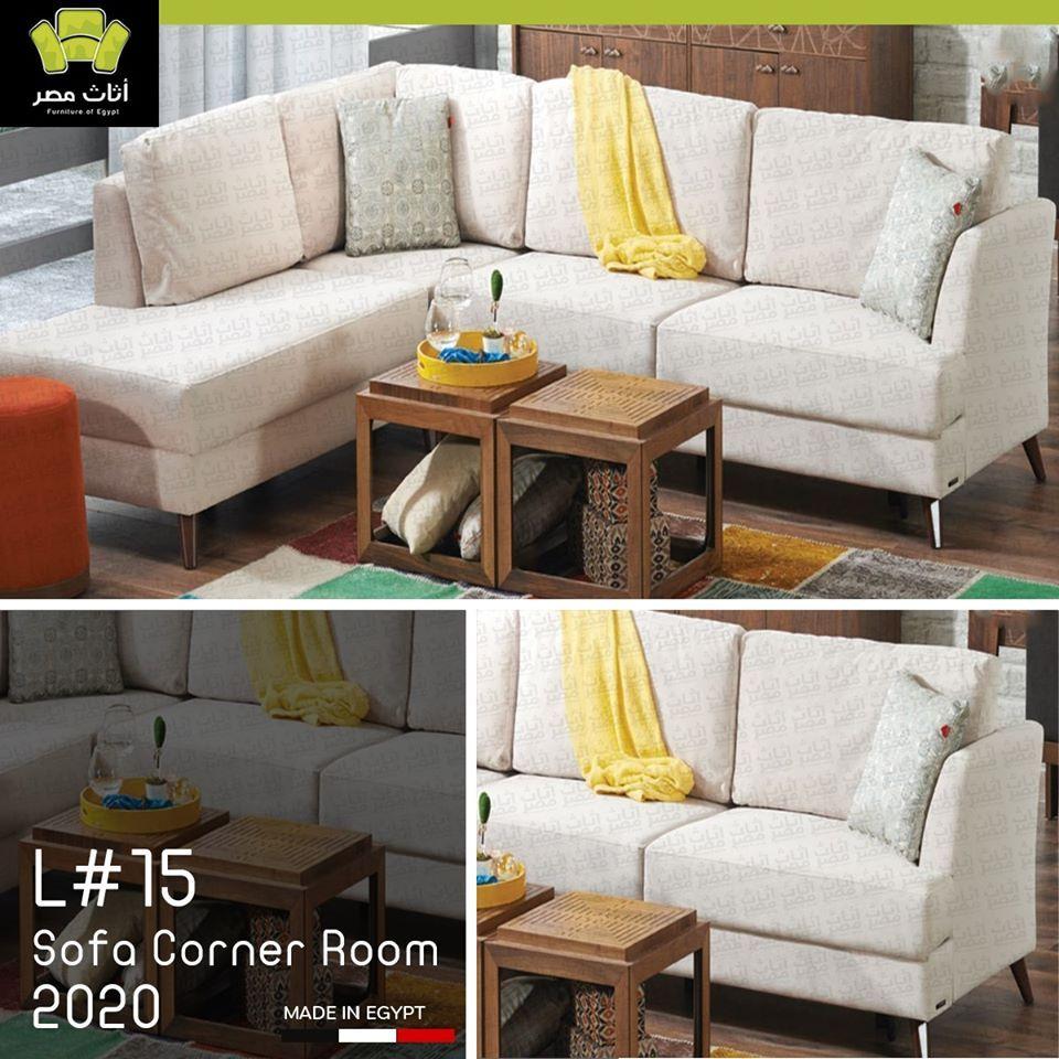 ركنة 2020 فقط وحصريا فى شركة اثاث مصر Outdoor Sectional Outdoor Sectional Sofa Outdoor Decor