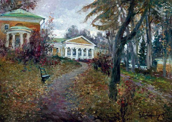 Vladimir Pervuninsky, Unknown Title