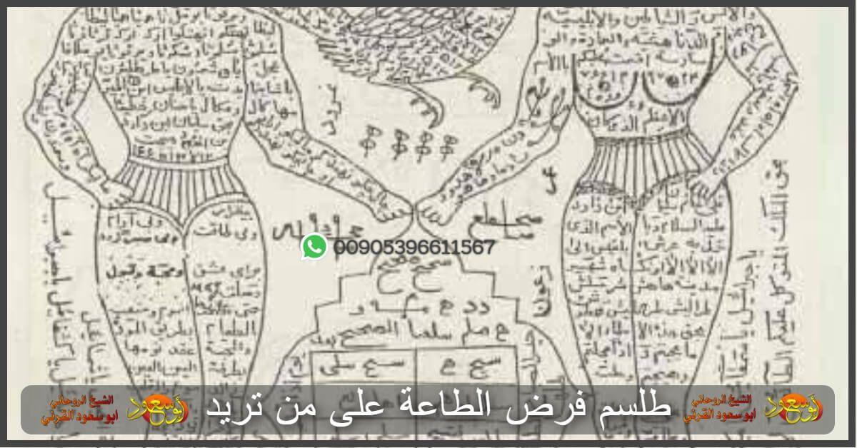 رقم ساحر سعودي Diagram Periodic Table Art