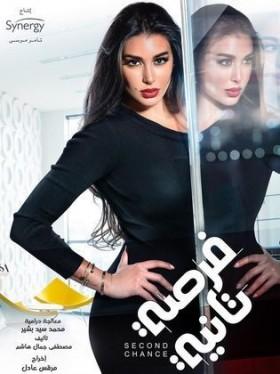 مشاهدة وتحميل مسلسل الدراما المصري فرصة تانية بطولة الفنانة ياسمين صبرى والذى تقوم بدور المهندسة ملك الذى تقع فى علاقات حب عاطفية الح Asian Dress Asian Dresses