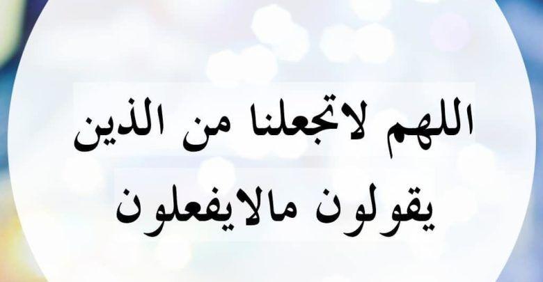 أذكار الصلاة الصحيحة ما يقال في الاستفتاح والسجود والركوع Arabic Calligraphy