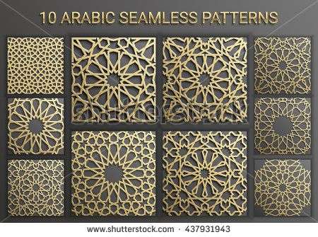 islamic pattern arabic geometric pattern east ornament islamic ornament islamic ornament motif islamic orn islamic patterns scrollwork pattern persian motifs islamic pattern arabic geometric