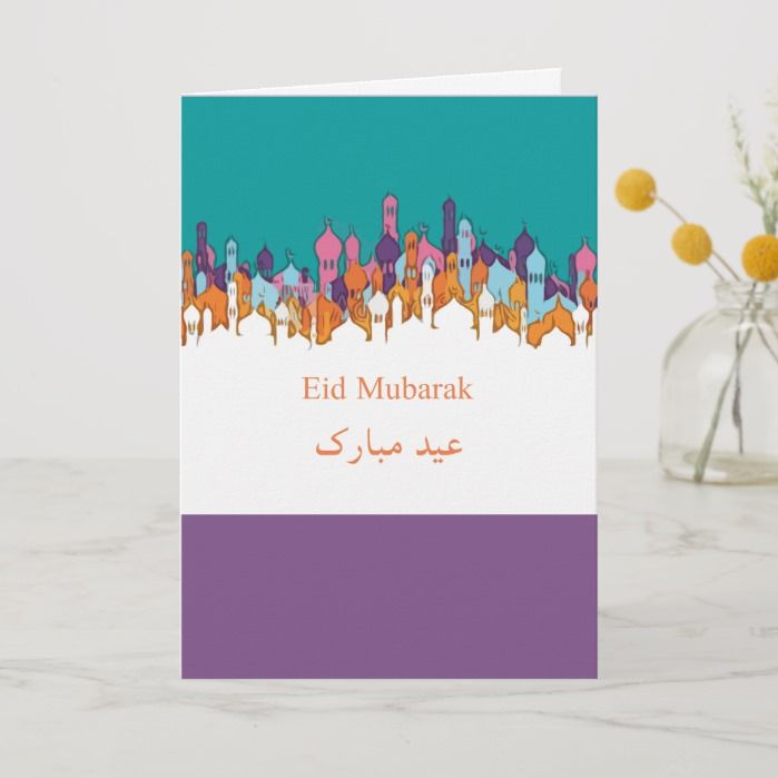 eid mubarak with mosque silhouette holiday card  holiday