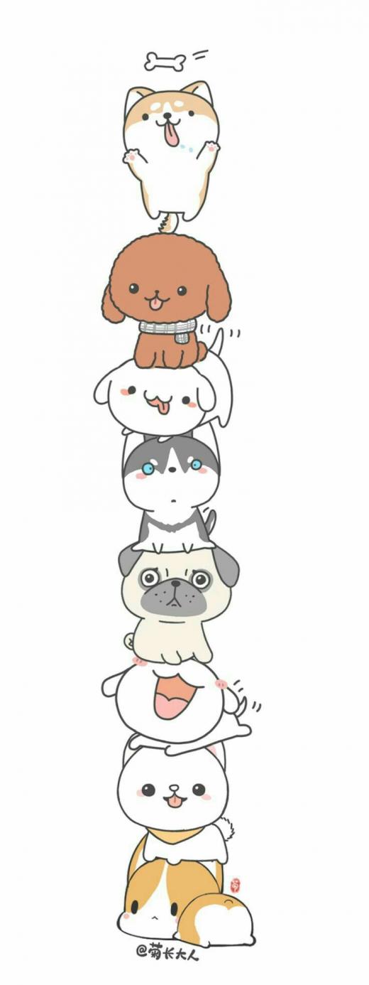 Olha Que Fofura Doodles Funny Doodles Cute Kawaii Animals Cute Animal Drawings Kawaii Cute Kawaii Drawings