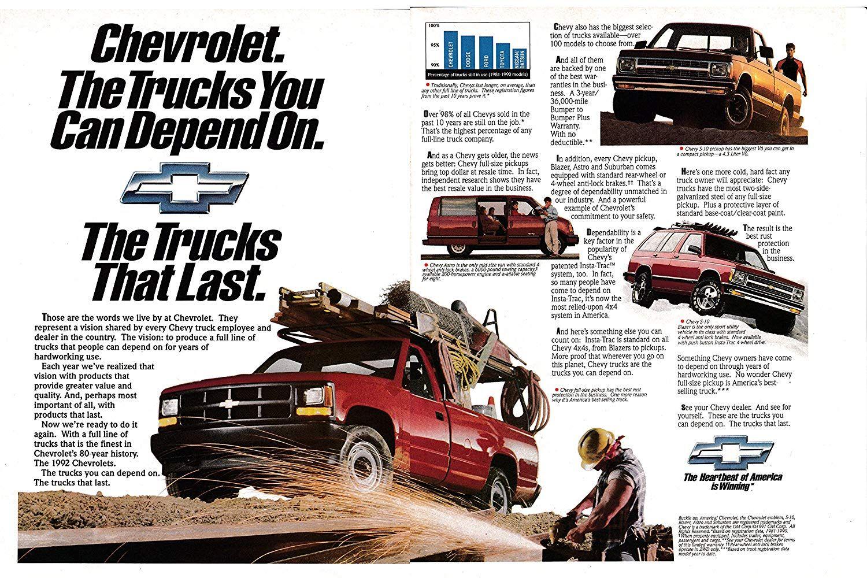 1985 chevy s10 blazer towing capacity