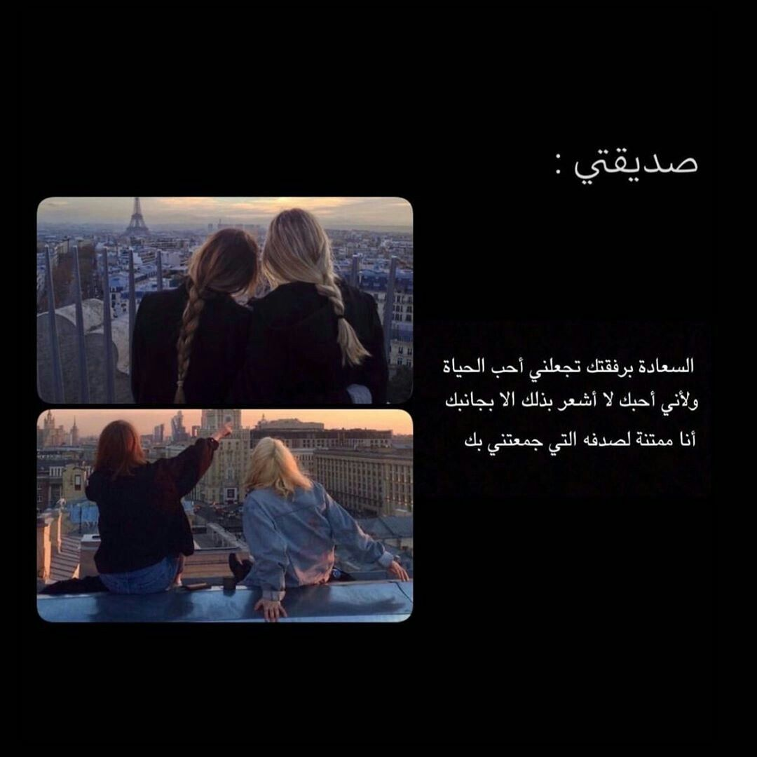 Pin By Hie07 On كلاسيكي In 2021 Movie Quotes Funny Love Smile Quotes Sister Love Quotes