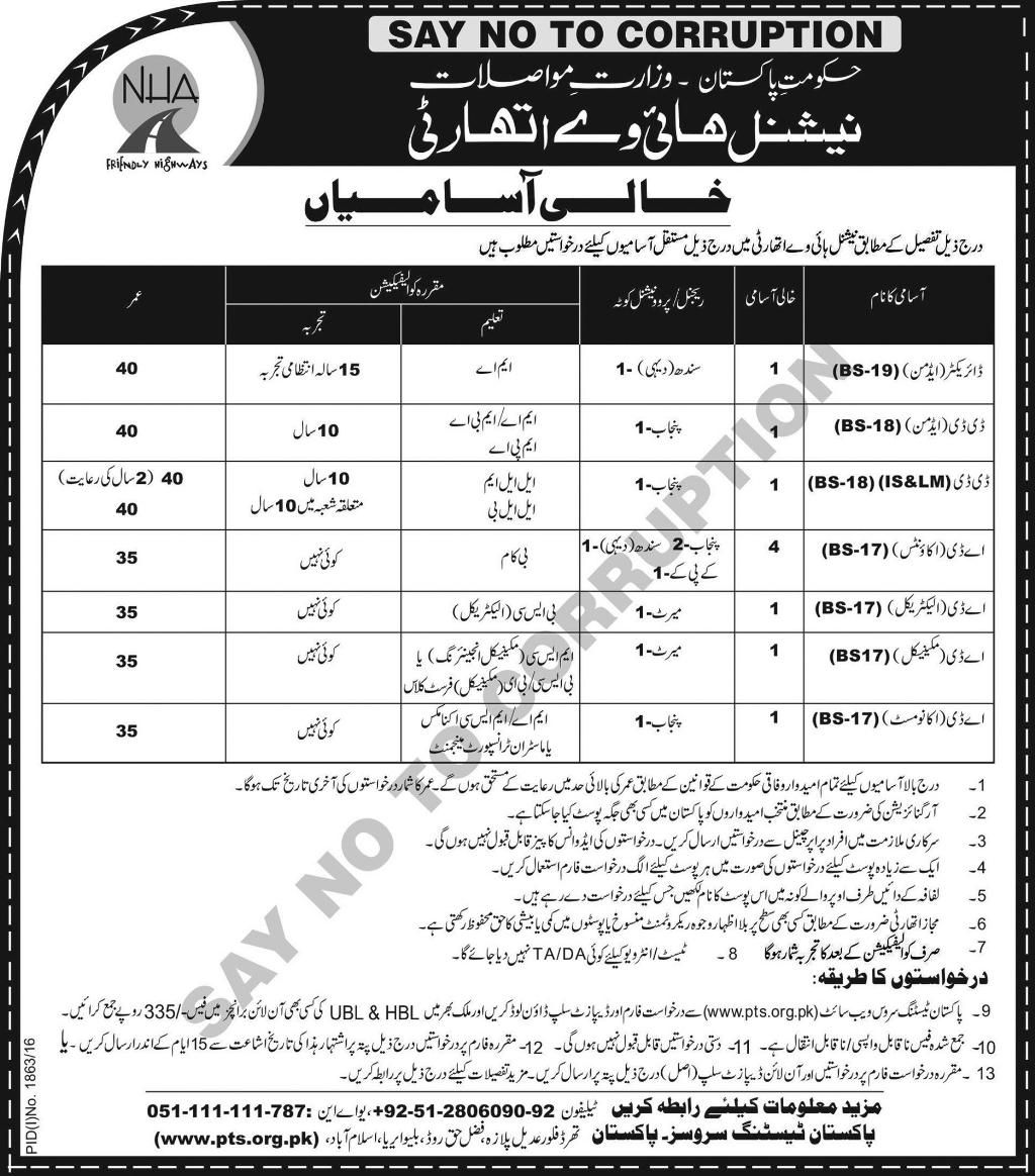 National Highway Authority NHA Jobs Application Form