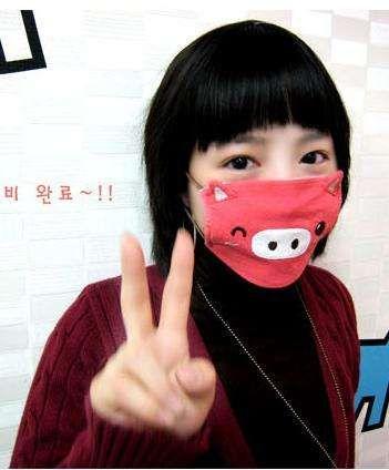 fun surgical mask