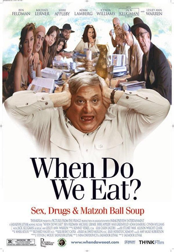 When Do We Eat? (2005)