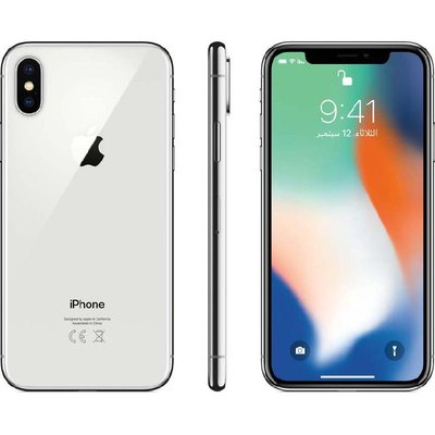 Iphone X Silver 256gb Online At Best Ksa Price In Jarir Bookstore In 2020 Iphone Apple Iphone Iphones For Sale
