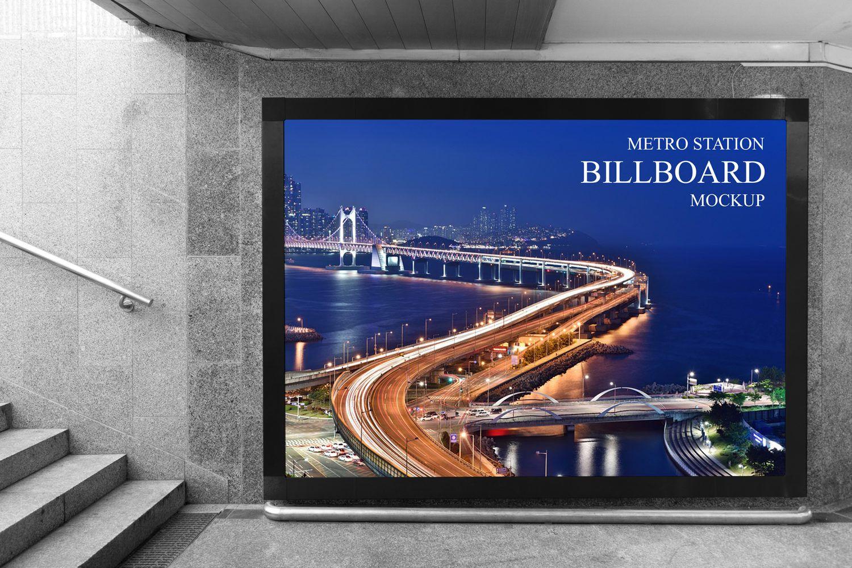 Free Underground Metro Station Billboard Mockup Free Mockup Billboard Mockup Billboard Metro Station
