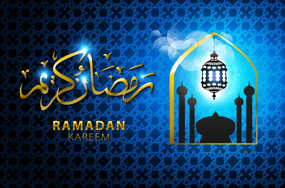 Ramadan 2019 Ramzan Mubarak Images Ramadan Kareem Ramzan Mubarak Image Ramadan