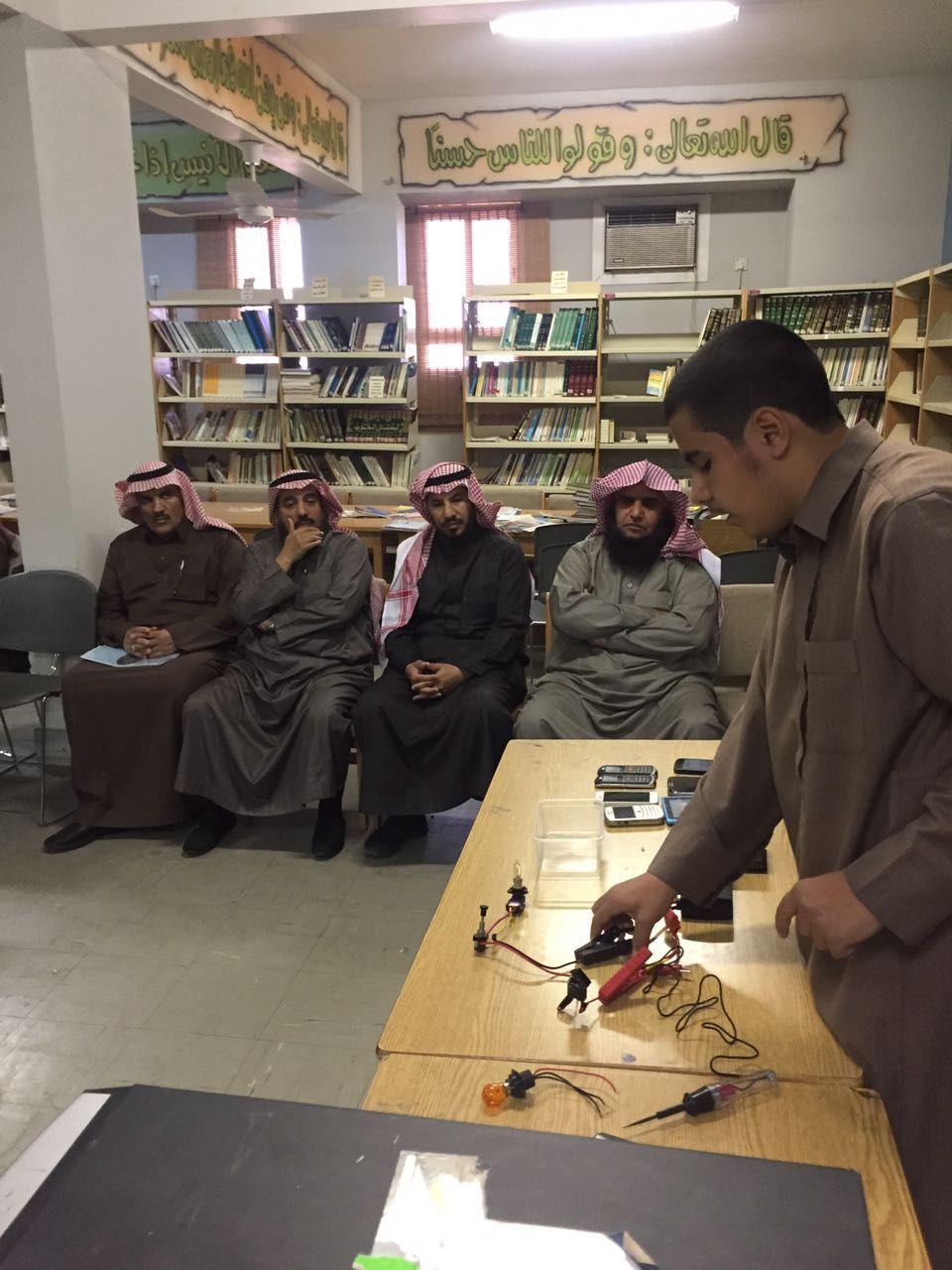 الطلاب يستعرضون مهاراتهم المهنية في ثانوية ابن باز بتعليم الزلفي شبكة سما الزلفي Monopoly