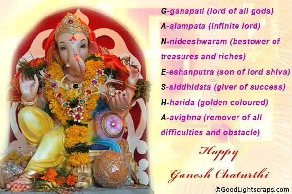 Ganesh Chaturthi orkut scraps, images, greetings   Life ...