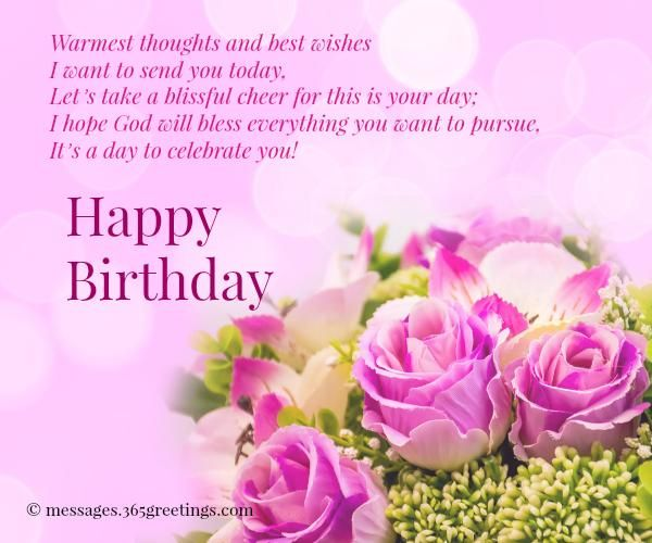 120 Original Birthday Messages Wishes Quotes: Happy Birthday Wishes And Messages