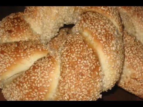طريقة عمل خبز السميط التركي Turkish Recipes Food Bagel