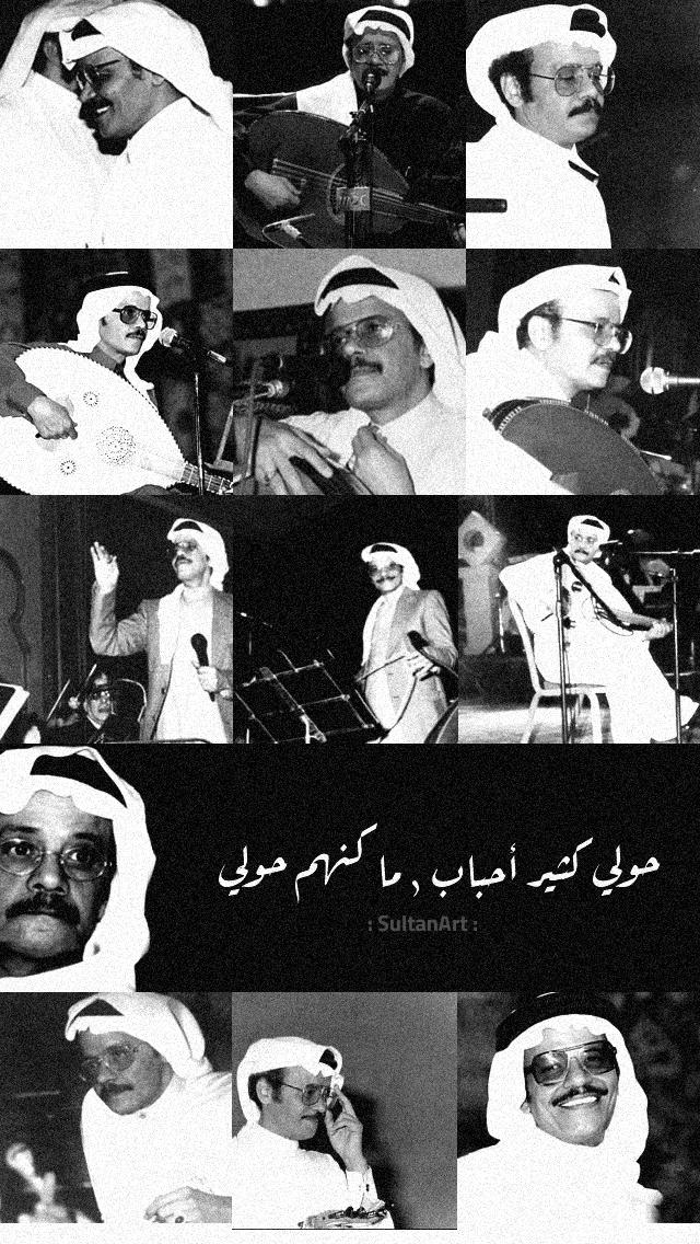 طلال مداح صوت الارض Cover Photo Quotes Love Quotes Wallpaper Beautiful Arabic Words