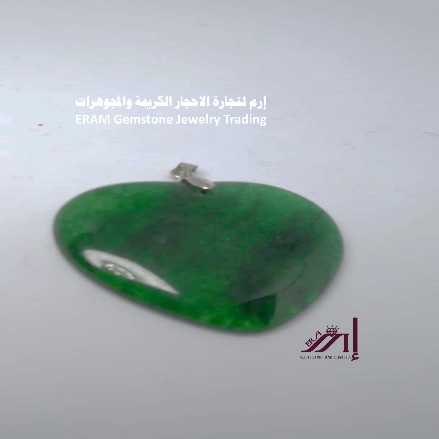 تبخلي على نفسك امتلاك اندر الاحجار قلادة نسائي عقيق يمني اخضر نادر جدا Agate طبيعي 100 للعرض Gemstone Jewelry Gemstones Jewelry