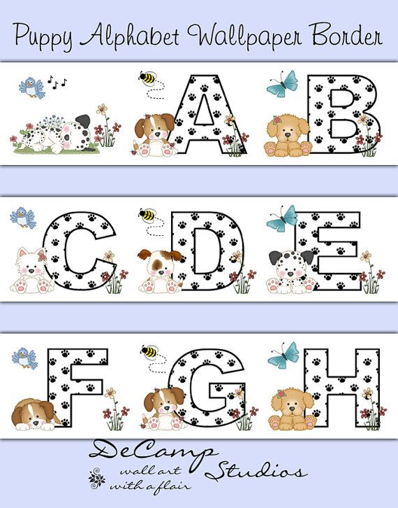 Puppy Dog Alphabet Letter Wallpaper Border Wall Decals For Baby And Boy Nursery Or Children S Cute Animal Room Decor Decampstudios