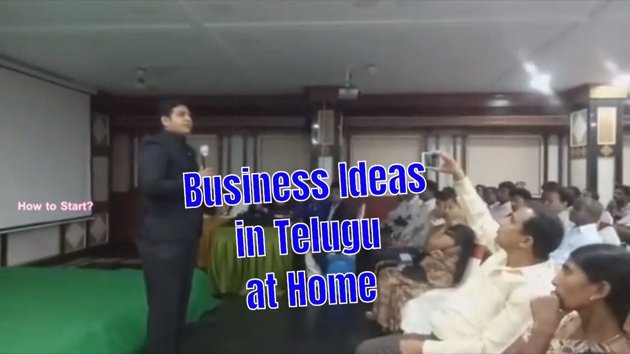 Business Ideas In Telugu At Home Amazing Business Offer For