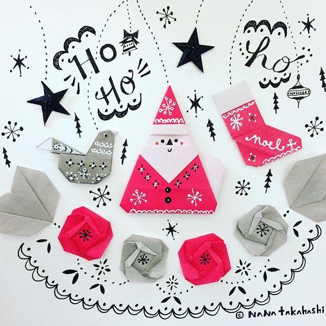 クリスマス気分ほーほーほー❄️ HO HO HO ❄️ #origami  #paperornaments  #paperflower  #illustration  #santacruz  #boots  #bird #nanatakahashi  #おりがみ #オーナメント #イラスト #サンタ #ブーツ #ことり  #ぶらさげようー #たかはしなな